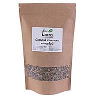 Семена конопли пищевые 300 г