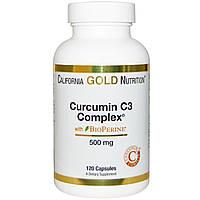 California Gold Nutrition, Комплекс с куркумином C3, 500 мг, 120 капсул в растительной оболочке, купить, цена, отзывы