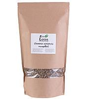 Семена конопли пищевые 1 кг