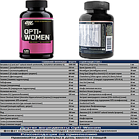 Optimum Nutrition Opti Women 120 капсул (USA)