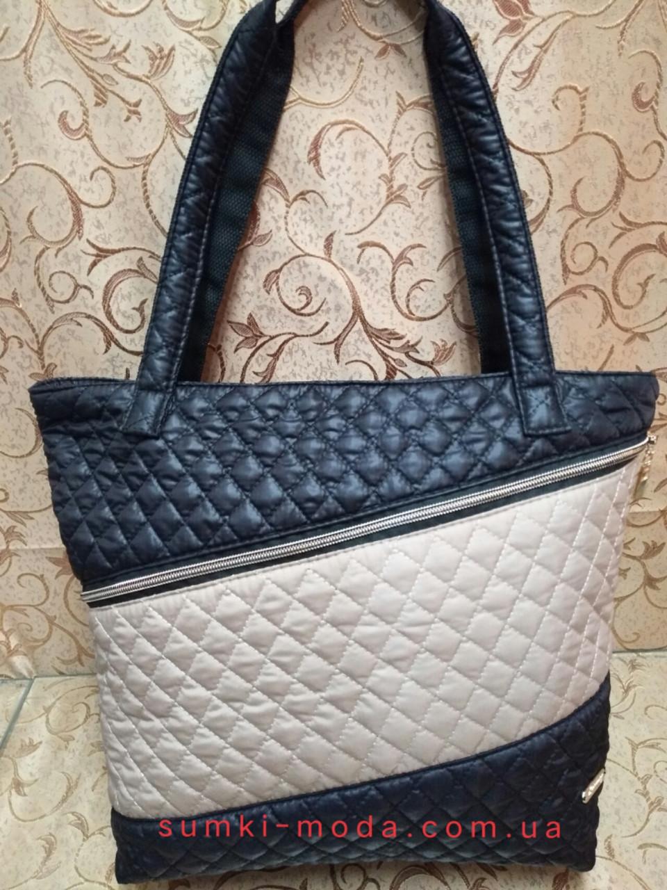 378edccaf821 Женские сумка стеганная Стильная cумкa-мода Дутая Сумка женская спортивная  только оптом