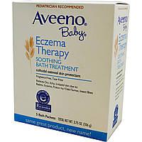 Aveeno, Для детей, лечение экземы, успокаивающая ванна, без запаха, 5 пакетов для ванны, 3.75 унций (106 г), купить, цена, отзывы