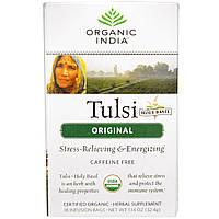 Organic India, Чай Туласи - священный базилик, без кофеина, 18 пакетиков (32.4 г), купить, цена, отзывы