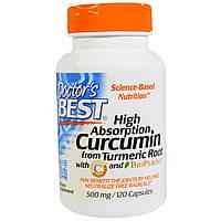 Doctor's Best, Куркумин высокого усвоения, 500 мг, 120 капсул, купить, цена, отзывы