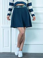 Подростковая юбка Дэйзи синего цвета