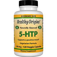 Healthy Origins, Окситриптан, 100 мг, 120 капсул на растительной основе, купить, цена, отзывы