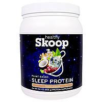 Healthy Skoop, Протеин для сна на Растительной Основе, Tirami-Snooze, 14,3 унций (405 г), купить, цена, отзывы