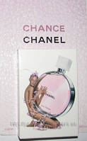 Женские духи Chanel Chance 20 ml + кожаный чехол