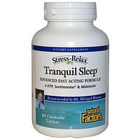 Natural Factors, Снятие напряжения, безмятежный сон, 60 жевательных таблеток