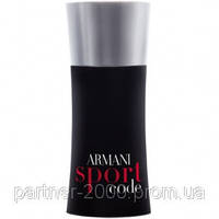 """Giorgio Armani """"Code Sport"""" 100ml Мужская парфюмерия"""