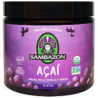 Sambazon, Натуральный сублимированный порошок из ягод асаи, 90 г, купить, цена, отзывы