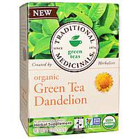 Traditional Medicinals, Органический зеленый чай с одуванчиком, без кофеина, 16 пакетиков, 1,13 унции (32 г), купить, цена, отзывы