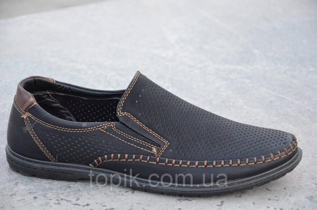 Мужские туфли, мокасины летние в дырочку удобные черные Украина (Код: 554а)