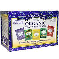 St. Dalfour, Органический чай с разными вкусами, 25 чайных пакетиков, 1.75 унций (50 г), купить, цена, отзывы