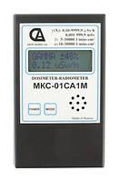 Дозиметр-радиометр МКС-01СА1М (профессиональный)
