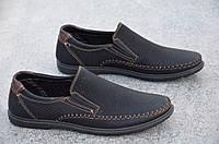 Мужские туфли, мокасины летние в дырочку удобные черные Украина 2017 43