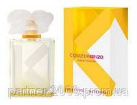 Kenzo - Couleur Jaune Yellow 80 ml Женская парфюмерия