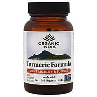 Organic India, Куркума, здоровая иммунная реакция, 90 капсул в растительной оболочке, купить, цена, отзывы
