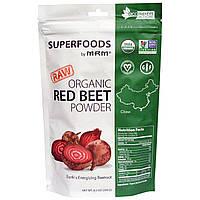 MRM, Органический порошок из красной свеклы Organic Red Beet Powder, 240 г, купить, цена, отзывы