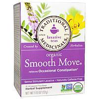 Traditional Medicinals, Organic Smooth Move, слабительное на основе сенны, без кофеина, 16 чайных пакетиков в индивидуальной упаковке, 1.13 унции (32,