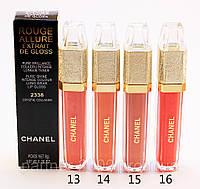 CHANEL - Блеск для губ ROUGE ALLURE EXTRAIT DE GLOSS №13,14,15,16