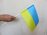 Флажок Украины, фото 3