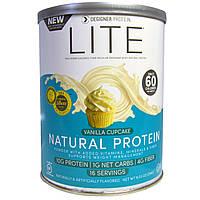 Designer Protein, Легкий, натуральный белок, ванильный кекс, 9,03 унции (256 г), купить, цена, отзывы