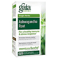 Gaia Herbs, Отдельные травы, Корень ашвагандхи, 60 вегетарианских жидких фито-капсул, купить, цена, отзывы
