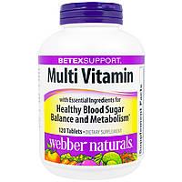 """Diabetex, """"Диабетекс"""", мультивитаминный комплекс для поддержания здорового уровня сахара в крови, 120 таблеток, купить, цена, отзывы"""