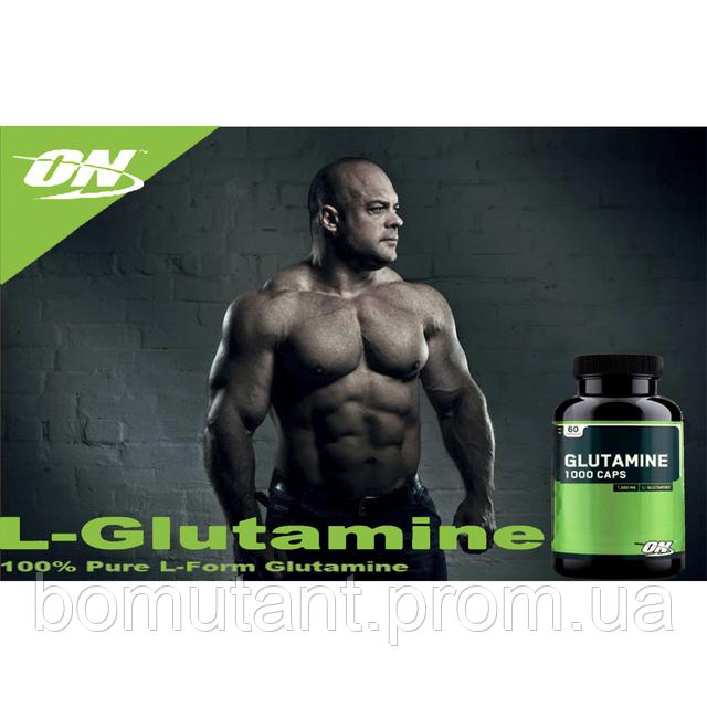 Glutamine 1000 60