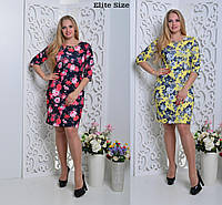 Женское модное платье-футляр с цветочным принтом и украшением (2 цвета)