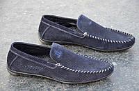 Туфли, мокасины мужские натуральная перфорированная кожа, замша синие 2017
