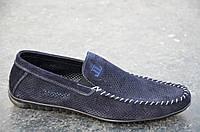 Туфли, мокасины мужские натуральная перфорированная кожа, замша синие