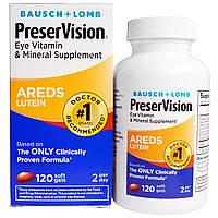 Bausch & Lomb PreserVision, AREDS Лютеин, витаминная и минеральная добавка для глаз, 120 мягких желатиновых капсул, купить, цена, отзывы