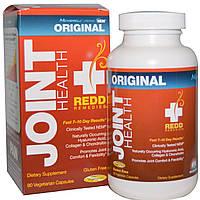 Membrell, Joint Health, здоровье суставов, оригинальный, 90 растительных капсул, купить, цена, отзывы