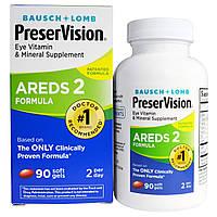 Bausch & Lomb PreserVision, Формула AREDS 2, 90 мягких желатиновых капсул, купить, цена, отзывы