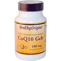 Healthy Origins, Гели CoQ10, 100 мг, 10 желатиновых капсул, купить, цена, отзывы