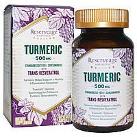 ReserveAge Nutrition, Куркума, с транс-ресвератролом, 500 мг, 60 вегетарианских капсул, купить, цена, отзывы
