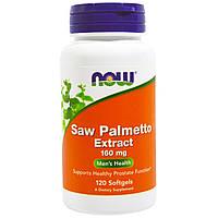 Now Foods, Экстракт пальмы сереноа, 160 мг, 120 желатиновых капсул, купить, цена, отзывы
