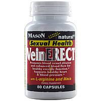 Mason Natural, Vein Erect с L-аргинином и макой, 80 к