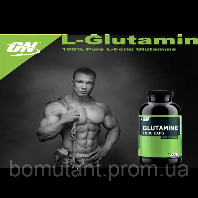 Glutamine 1000 240 капс