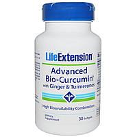 Life Extension, Обогащенный био-куркумин, с имбирем и турмеронами, 30 желатиновых капсул, купить, цена, отзывы