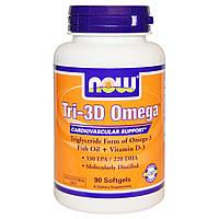 Now Foods, Рыбий жир Омега Tri-3D + витамин D-3, 90 капсул, купить, цена, отзывы