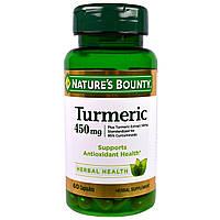 Nature's Bounty, Куркума, 450 мг, 60 капсул, купить, цена, отзывы