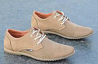 Туфли, мокасины мужские   натуральная кожа летние бежевые (Код: 563) 40, фото 1