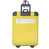 Бирка багажная пластиковая, жёлтая, от 10 шт