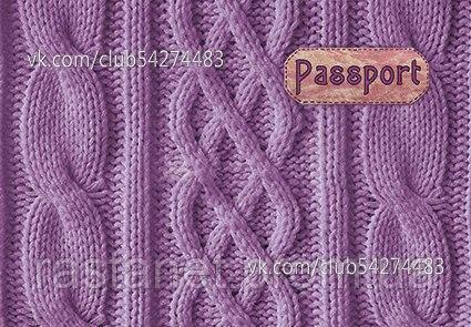 """Обложка на паспорт  """"Свитер"""""""