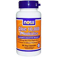 Now Foods, Aloe 10,000 & Probiotics, 60 Veg Caps, купить, цена, отзывы