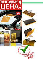 Антибликовый козырек для авто Vision Visor