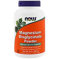 Now Foods, Magnesium Bisglycinate Powder, 250mg, 8oz, купить, цена, отзывы